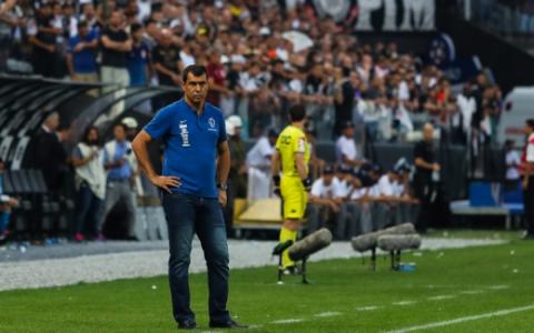 Corinthians x São Paulo - Carille
